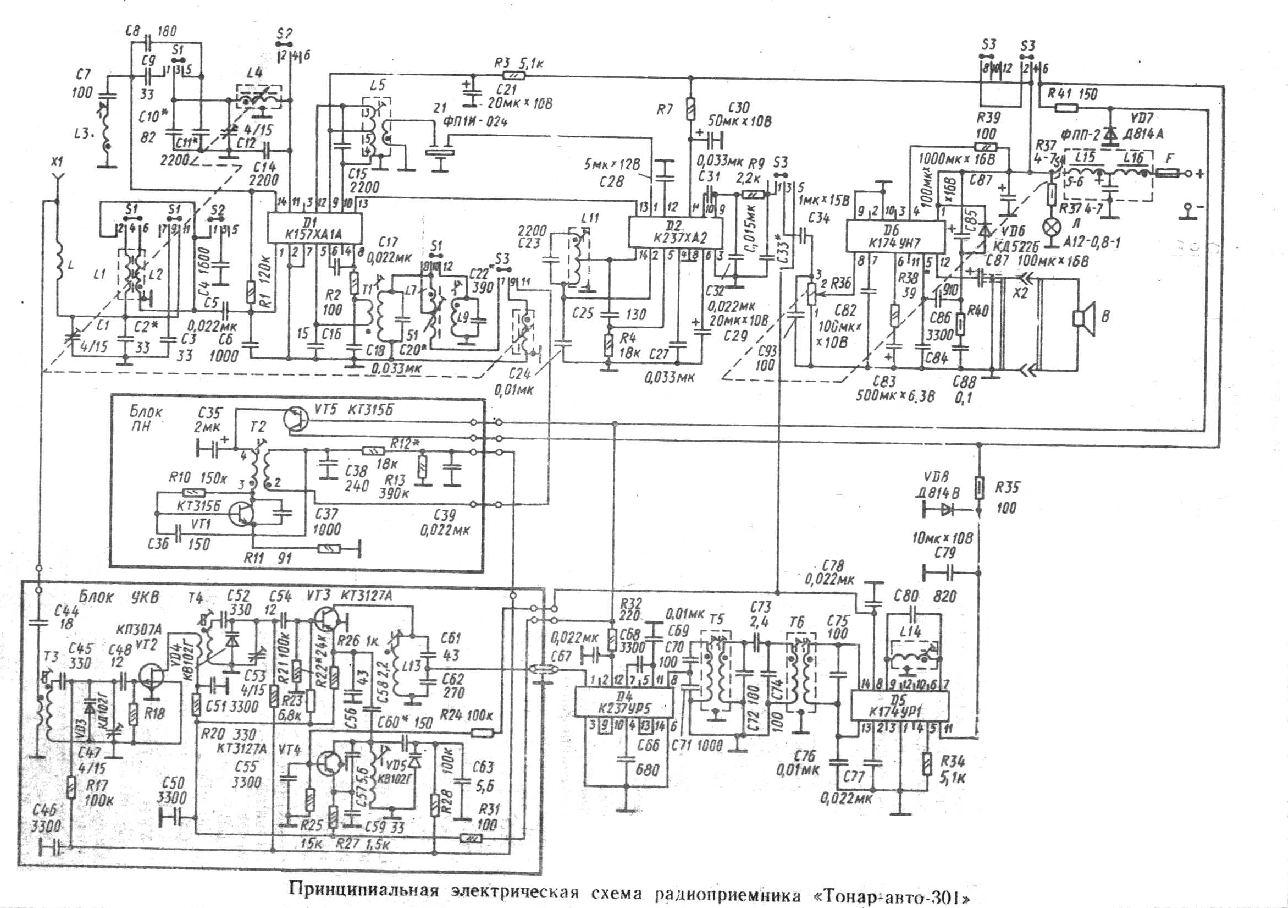 электрическая схема кб